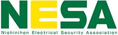 一般社団法人西日本電気保安協会